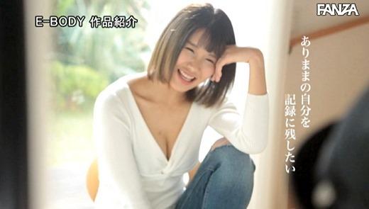 友光夏華 画像 27
