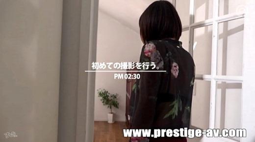 豊田愛菜 画像 48