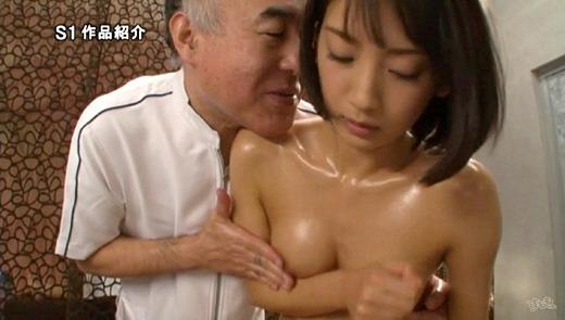 辻本杏 画像 75