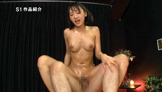 辻本杏 画像 84
