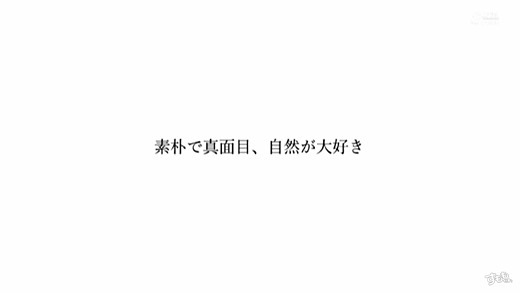 上原千佳 画像 44
