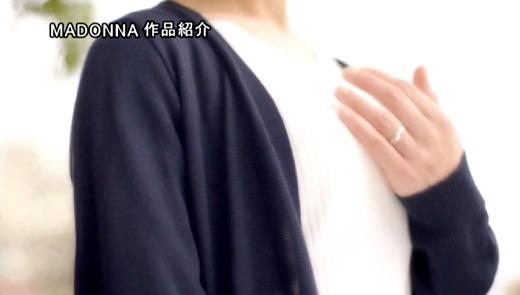 植木翔子 画像 12
