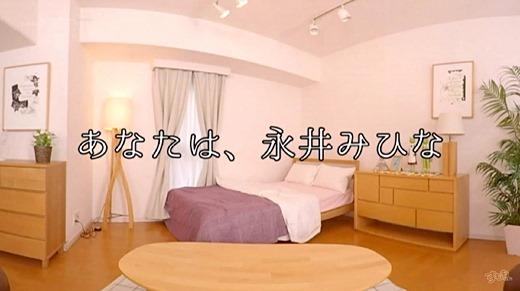 VRレズ動画画像 50