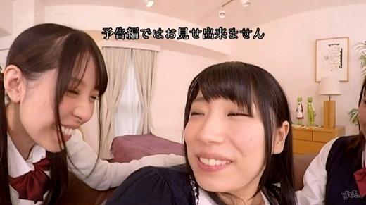 VRレズ動画画像 76