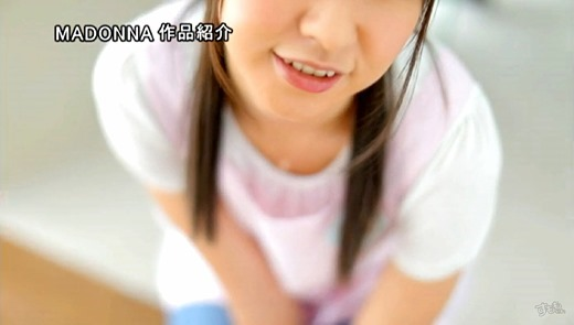 渡良瀬りほ 画像 34