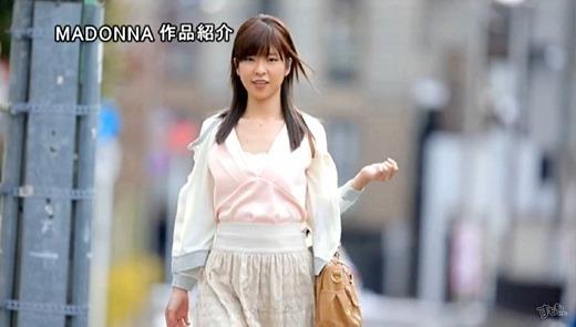 渡良瀬りほ 画像 42