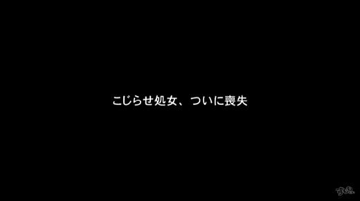 山内友紀 画像 24