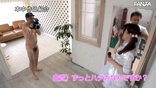 矢津田由貴 画像 31