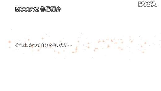 弥生みづき 画像 23