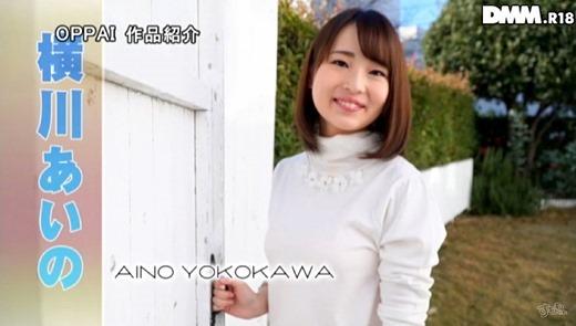 横川あいの 画像 24