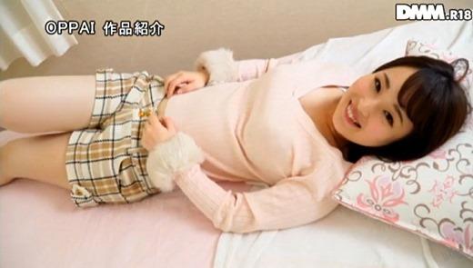 横川あいの 画像 58