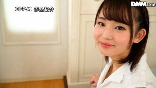 横川あいの 画像 59
