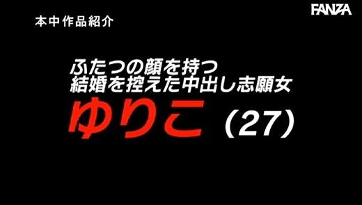 横山ゆりこ 画像 23