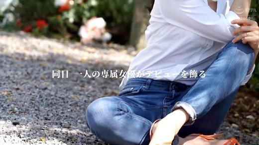 米倉穂香 画像 19