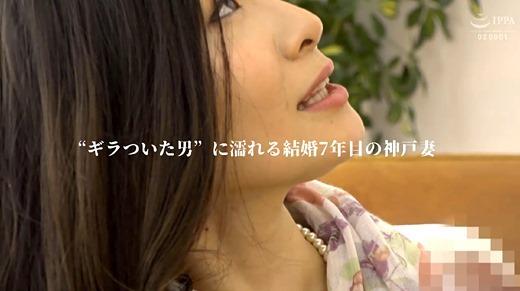 米倉穂香 画像 25