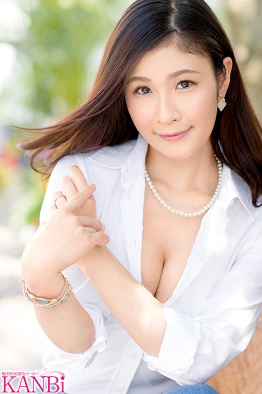 米倉穂香 画像 49