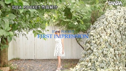 優月心菜 画像 107