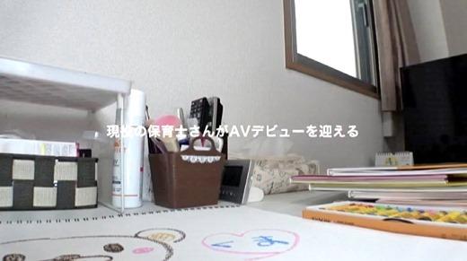 雪乃凛央 画像 20