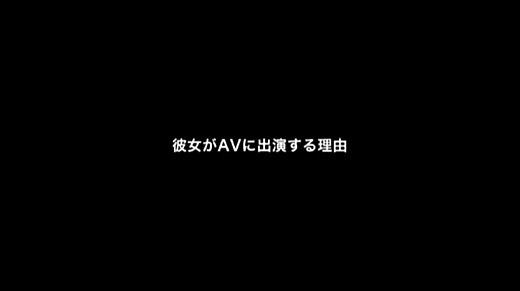 雪乃凛央 画像 28