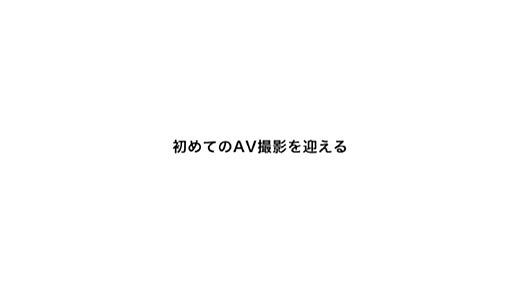 雪乃凛央 画像 33