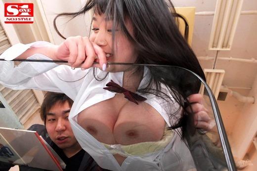 夢乃あいか 画像 28