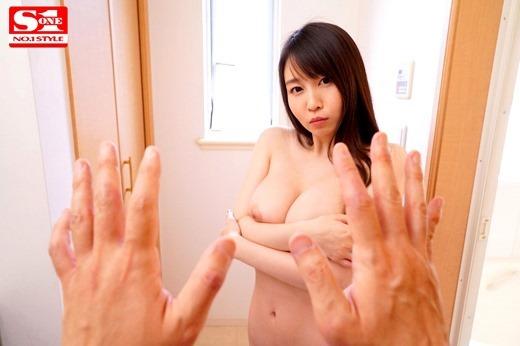 夢乃あいか 画像 10