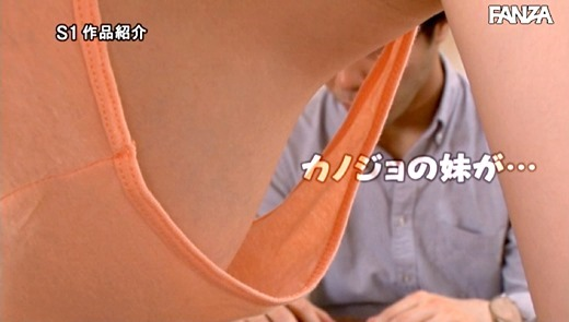 夢乃あいか 画像 48