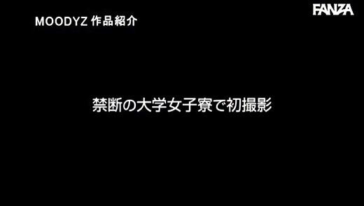夢咲ひなみ 画像 35