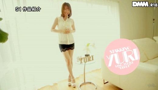 YURI 画像 17