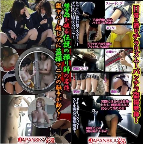 Jsukason1.jpg