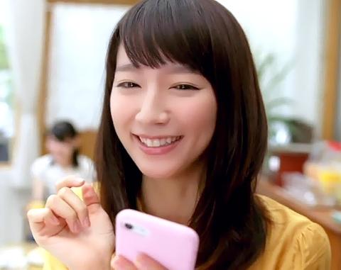 yoshi-cm-4.jpg