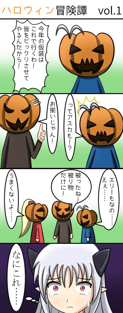 Halloween1_final.png