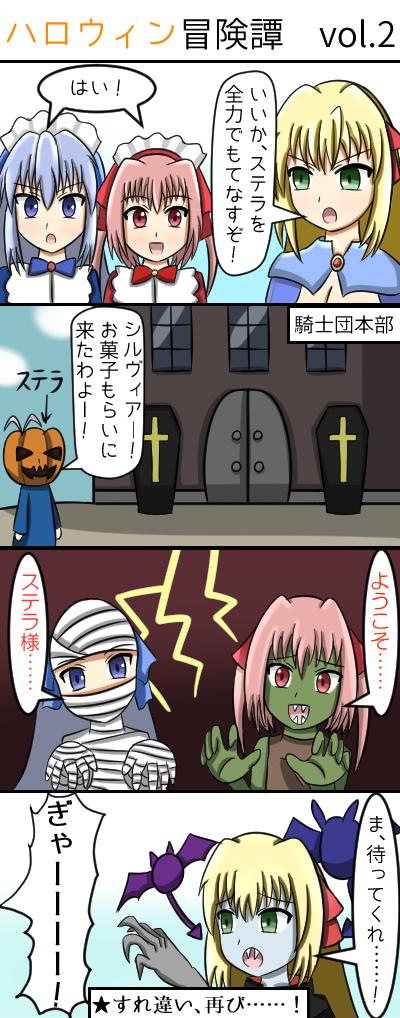 Halloween2_final.png
