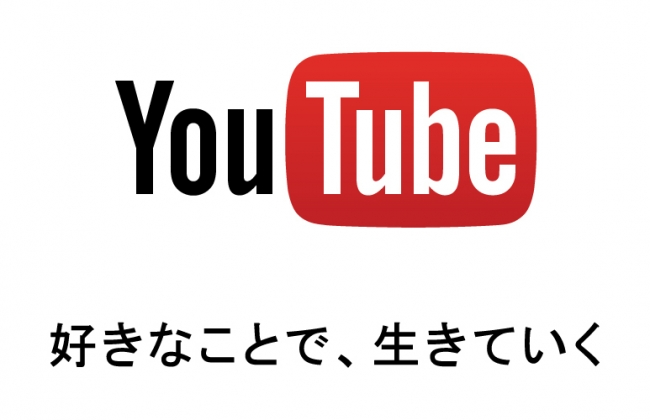 youtuber (1)