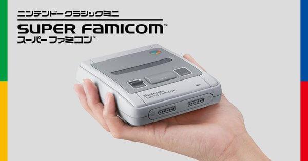おっさん「俺らが子供の頃はSFCのソフトが一本一万円こえてた」←なんでそんなウソつくの?