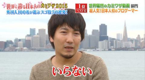 ウメハラ「賞金10万円の件、JeSUやカプコンが悪いとは思えない。」