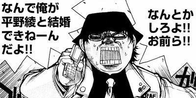 有名漫画家「何が(日本は)先進国だ。がっかりだわ」