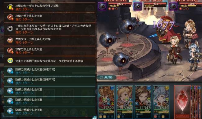 ゲーム会社の面接官「敵にデバフをかけるのと味方にバフをかけるのではどちらの方が効率的でしょうか」