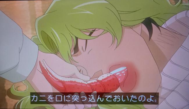 【悲報】名探偵コナン、死体の隠蔽まで適当になってしまう