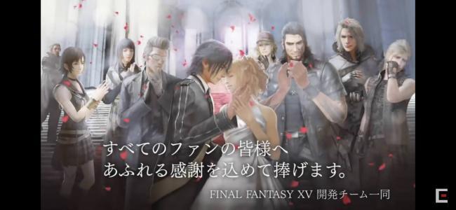 【動画】FF15さん、DLCを中止にしときながらとんでもない動画を出す