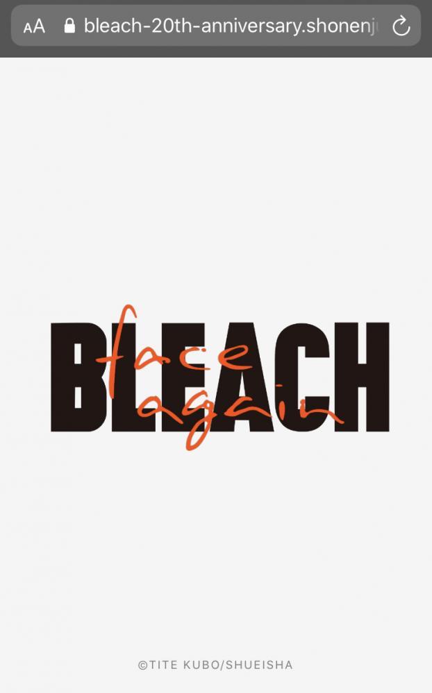 【速報】BLEACH、復活!!!!