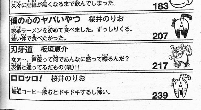 【悲報】『刃牙道』作者、アニメの声優に苦言「何であんなに盛って喋るんだ?表情と違ってるだもの(噴)!!」
