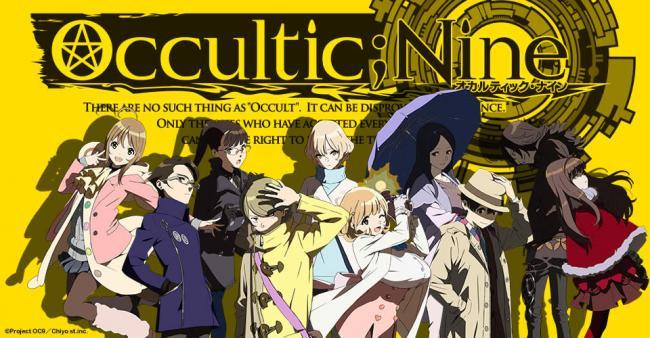 【朗報】千代丸「オカルティック・ナインはトゥルーエンド追加の完全版を発売します」
