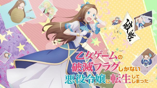 【速報】今期アニメの覇権候補、早くも決まる
