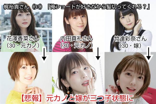 内田真礼さん「アイス食べたい」→4日後の竹達彩奈さん「アイスまいにち食べたい」