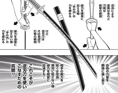 rurouni-kenshin-03-17110405.jpg