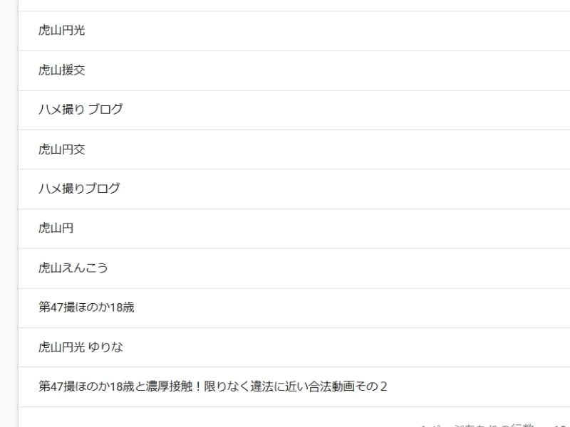 blog0310s1.jpg