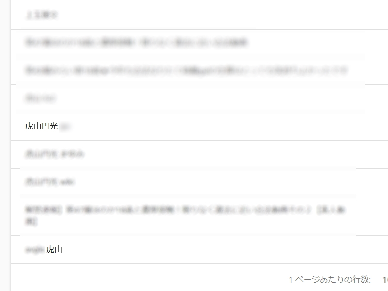 blog0310s2.jpg