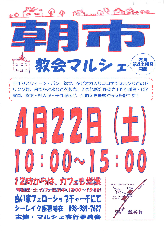 20170422_march.jpeg