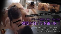 【デリヘル嬢隠し撮り file.053 垢抜けないけど感度が良くて本番OK! 奈緒子】の極上ビデオを見る
